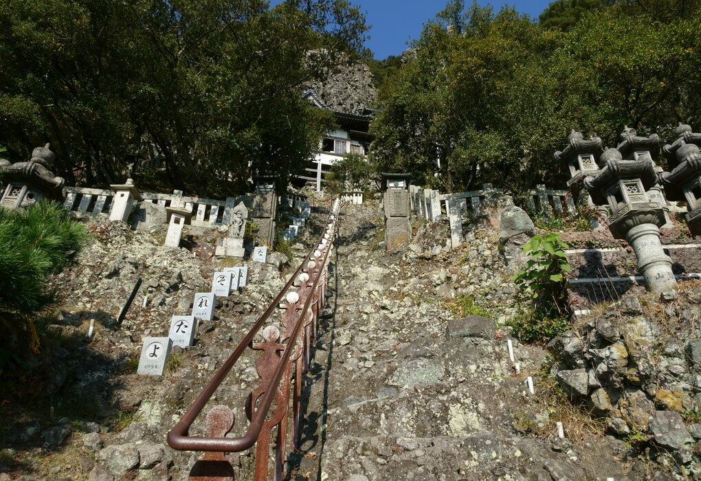 奥之院笠ヶ滝 階段