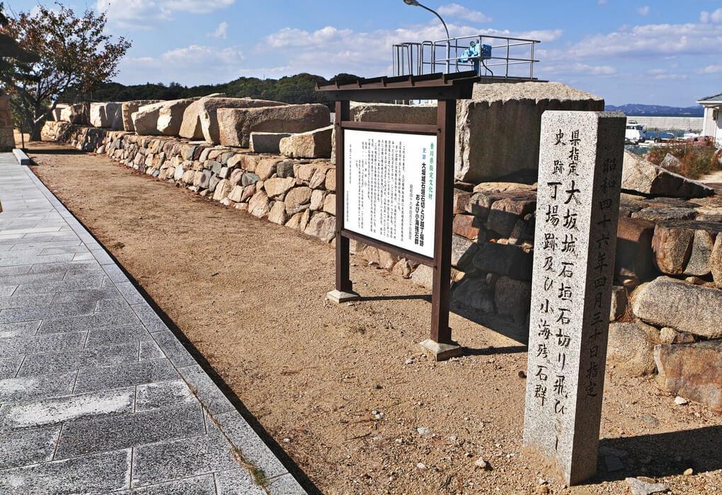 道の駅 大坂城残石記念公園